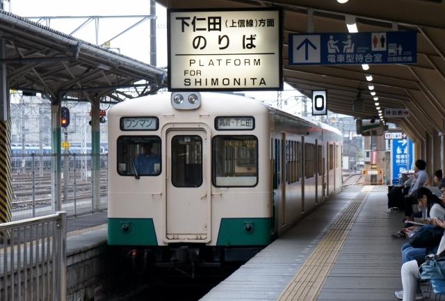 DSC00088 (640x433).jpg