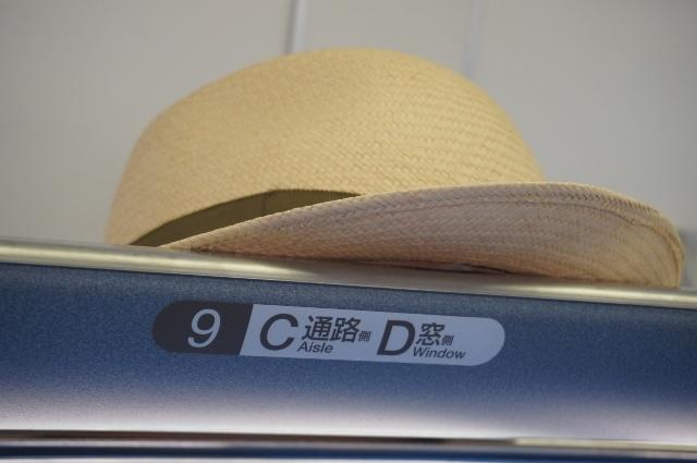 DSC00478 (640x425).jpg