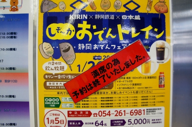 DSC02659 (640x424).jpg