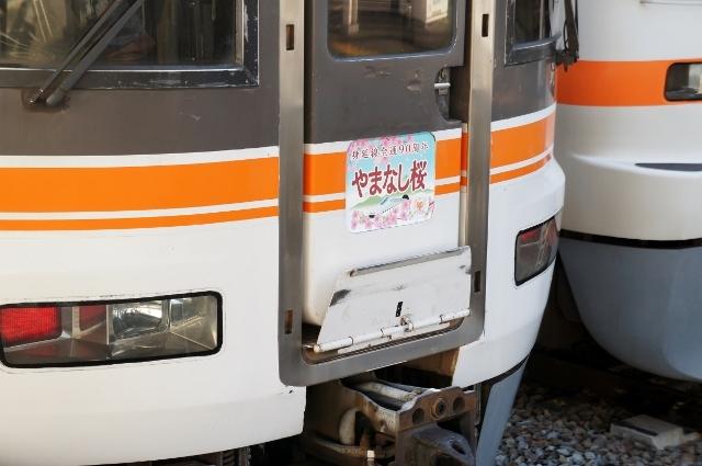 DSC03554 (640x425).jpg