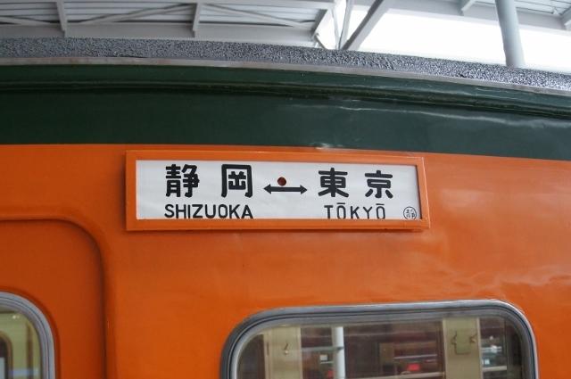 DSC09377 (640x425).jpg