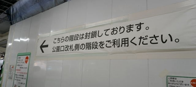DSC00102 (640x284).jpg