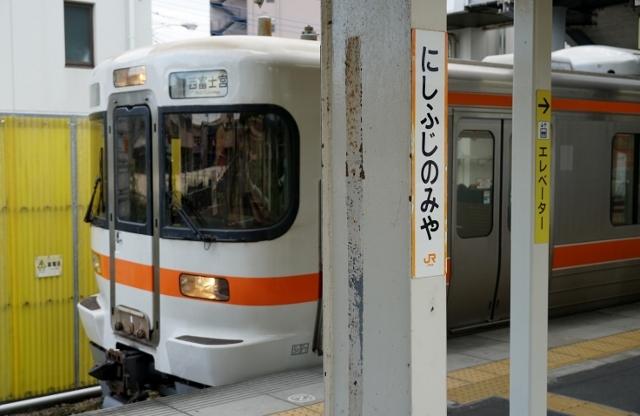DSC00529 (640x416).jpg