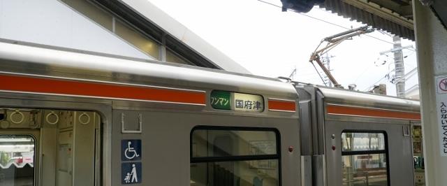 DSC00534 (640x266).jpg