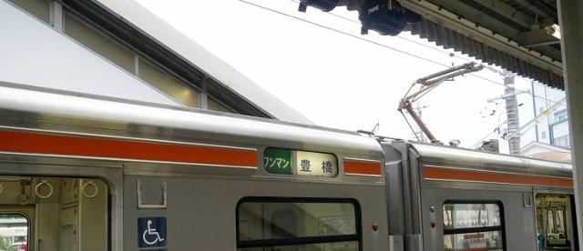 DSC00537 (640x276).jpg
