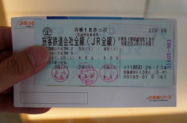 DSC00752 (640x421).jpg
