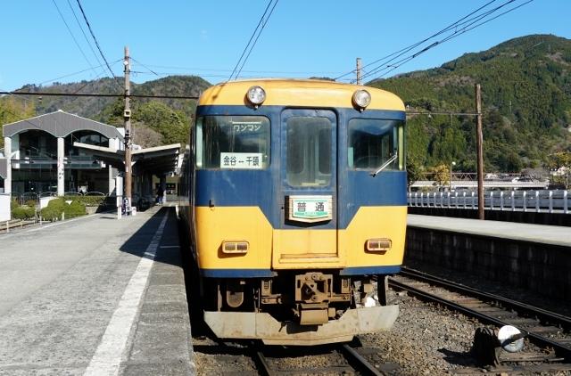 DSC00843 (640x422).jpg