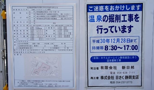 DSC03951 (640x376).jpg