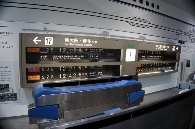 DSC09446 (640x425).jpg